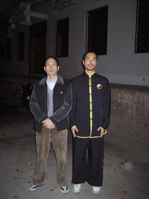 Shifu Lu