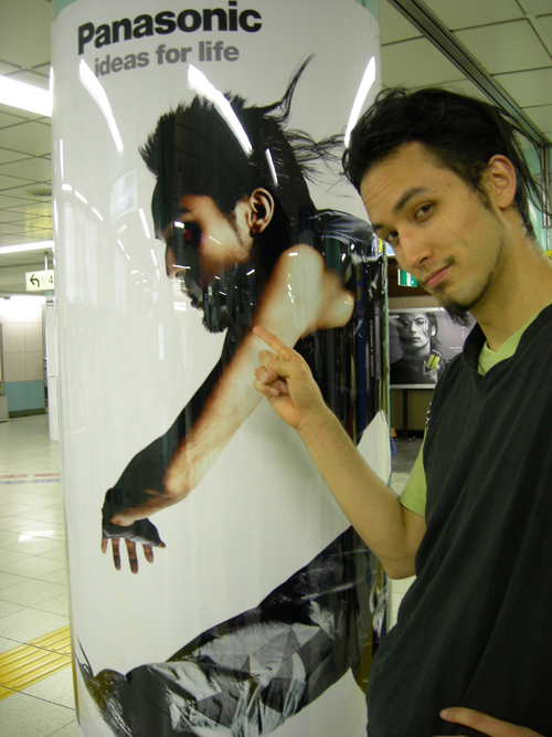kazuma-panasonic-poster